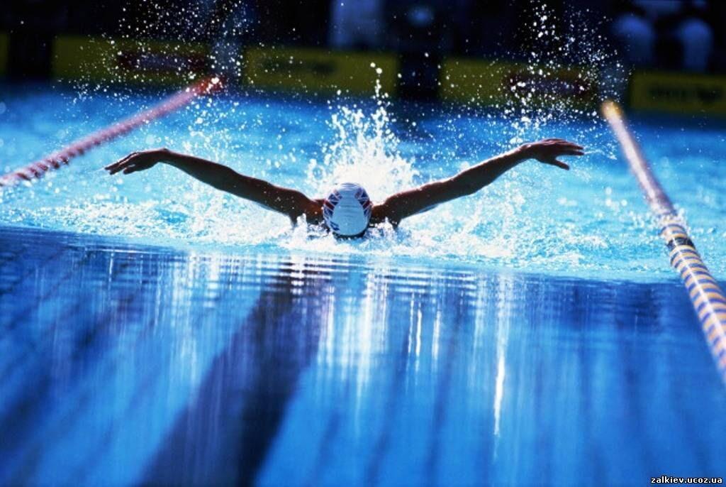 Поздравление пловцу с днем рождения 65